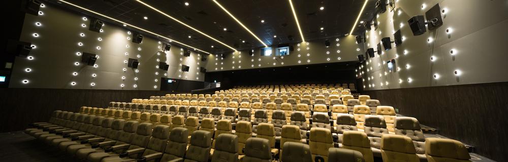 Movie Movie Cityplaza Atmos Cinema Vip House Dine In