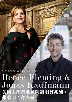 美國大都會歌劇院獨唱會系列:弗萊明 / 考夫曼(The Met 2021)