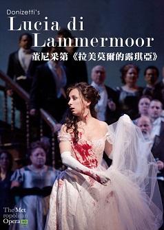 拉美莫爾的露琪亞(The Met 2021)