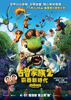 The Croods: A New Age(Cantonese Version)