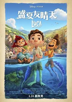 Luca(Cantonese Version)