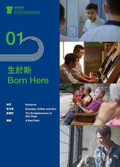 Born Here(15th Fresh Wave)