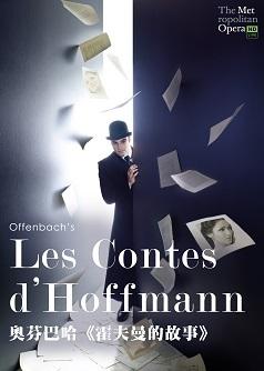 Les Contes d'Hoffmann(The Met 2021)