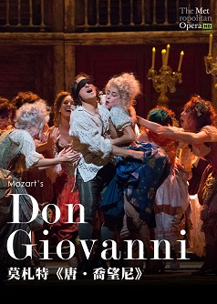 Don Giovanni(The Met 2021)