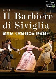 Il Barbiere di Siviglia(The Met 2021)