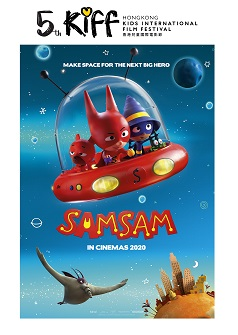 SAMSAM(KIFF2021)