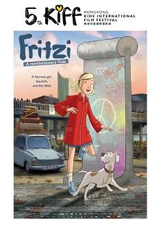FRITZI: A REVOLUTIONARY TALE(KIFF2021)