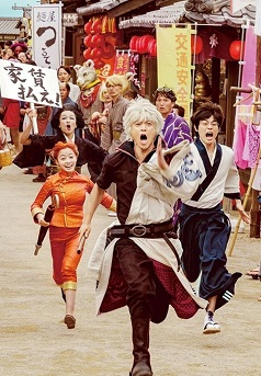 Gintama 2: Rules Are Made To Be Broken(bc Sunday)