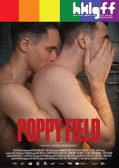 Poppy Field(HKLGFF 2021)