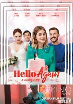 Hello Again - A Wedding A Day(KINO/21)