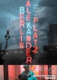 Berlin Alexanderplatz(KINO/21)