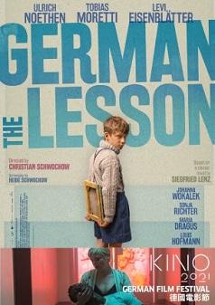 The German Lesson(KINO/21)