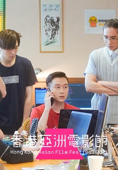 IT狗(HKAFF 2021)
