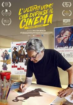 末代電影畫家(HKSIFF 2021)